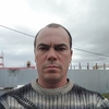 Andrey, 38, Arzamas