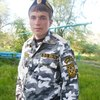 Александп, 21, г.Одесса