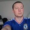 Виталий, 36, г.Одесса