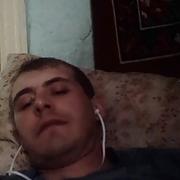 Александр 23 Кемерово