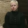 Irinka, 35, Bakhmach