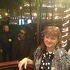 Наташа, 54, г.Москва