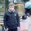 Славик, 25, г.Кропивницкий