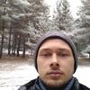 Дмитрий, 21, Херсон