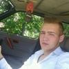 Sergey, 22, Stolin