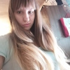Lyudmila, 24, Gagarin