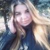 Mariya, 21, г.Луганск