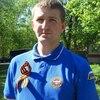 Михаил, 32, г.Троицк