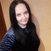 Настя, 28, г.Москва