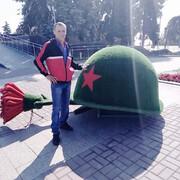 Арсен 43 Москва