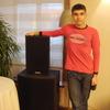 DJ Влад, 21, г.Москва