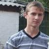 Влад, 25, г.Кобеляки