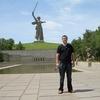 Евгений, 42, г.Ватутино