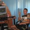 Дима, 29, Нікополь