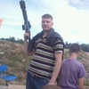 Alexander, 34, г.Рига