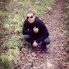 Женек, 24, г.Саранск