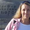 Evgenia, 36, г.Биробиджан