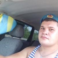Камиль, 32 года, Скорпион, Уфа