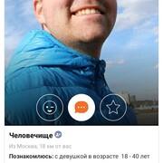 Искал 36 Москва