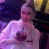 Sofia, 35, г.Алматы́
