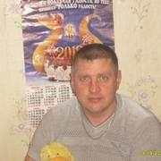 Павел 49 Кострома