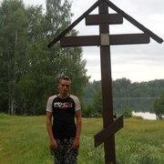 Сергей 31 Шаранга