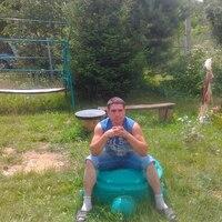 Дима, 45 лет, Лев, Волоколамск