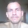 ВЛДМР, 39, г.Владивосток