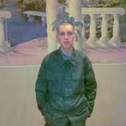 Александр 28 лет (Близнецы) Кичменгский Городок