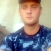 Roman, 27, Zvenyhorodka