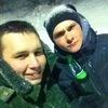Андрей, 21, г.Славгород