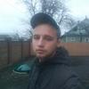 Andrii, 23, г.Хмельницкий
