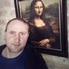 Pavel, 40, Ivankiv