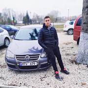 Alexandru 19 Единцы