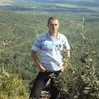 Александр, 30 лет, Козерог, Иркутск