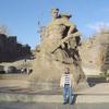 cris, 68, г.Бухарест