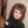 Анна, 25, г.Самара