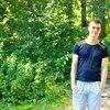 Владислав, 22, г.Великий Новгород (Новгород)