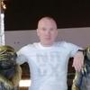 Александр, 40, г.Днепр