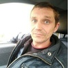 Алексей, 43, г.Ворсма