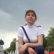 Наталья 35 Серпухов