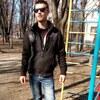 Dima, 26, г.Теребовля