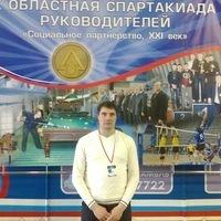 Алексей, 37 лет, Стрелец, Оренбург