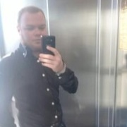 Дмитрий 24 Ессентуки