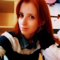 Мария Чувырлова, 20 лет, Козерог, Москва