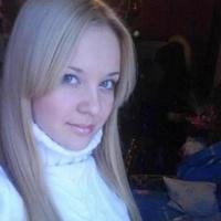 Isolda, 29 лет, Близнецы, Южно-Сахалинск
