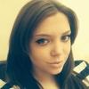 Mariya, 23, Seryshevo