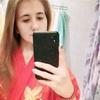 Оксана, 16, г.Киев