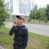 Alexey, 26, г.Нижний Новгород