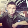 Alex, 23, г.Марганец